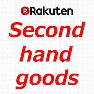 Second-hand market